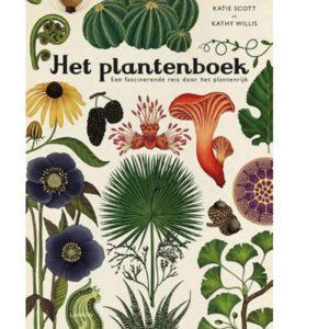 Het Plantenboek Lannoo