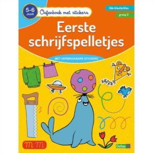 leerboek online