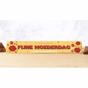 Toblerone FIJNE MOEDERDAG